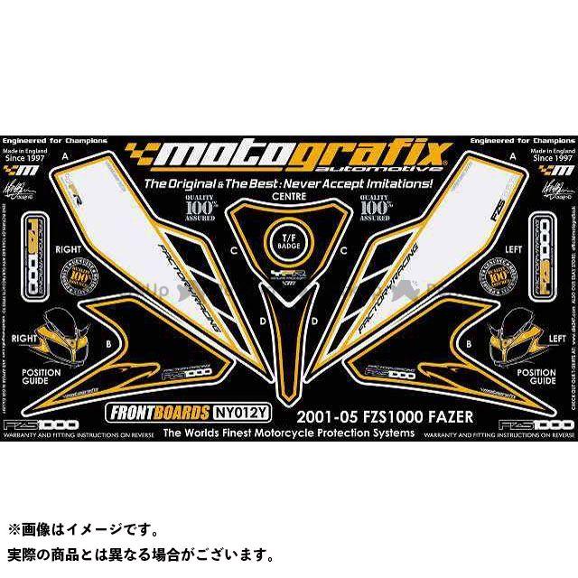 MOTOGRAFIX FZS1000フェザー ドレスアップ・カバー ボディパッド Front ヤマハ タイプ:NY012Y モトグラフィックス