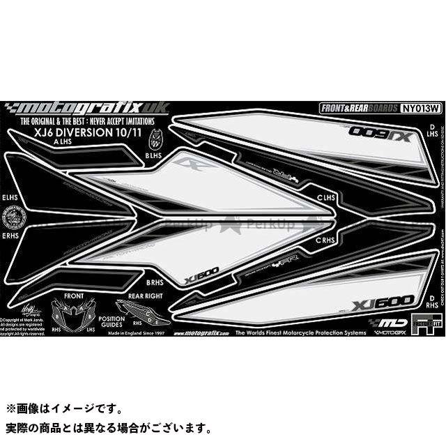 【エントリーで最大P21倍】MOTOGRAFIX XJ6ディバージョン XJ6ディバージョンF ドレスアップ・カバー ボディパッド Front&Rear ヤマハ タイプ:NY013W モトグラフィックス