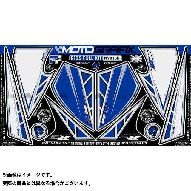 【エントリーで最大P21倍】MOTOGRAFIX YZF-R125 ドレスアップ・カバー ボディパッド Knee&Front&Rear Sheet(3D) ヤマハ タイプ:NY015B モトグラフィックス