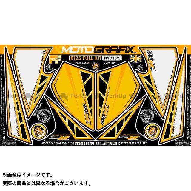 【エントリーで最大P21倍】MOTOGRAFIX YZF-R125 ドレスアップ・カバー ボディパッド Knee&Front&Rear Sheet(3D) ヤマハ タイプ:NY015Y モトグラフィックス