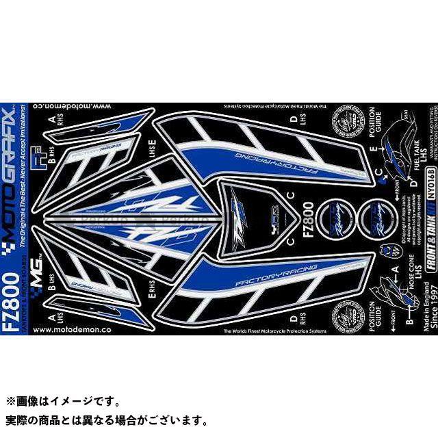 MOTOGRAFIX FZ8 ドレスアップ・カバー ボディパッド Front ヤマハ NY016B モトグラフィックス