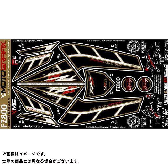 MOTOGRAFIX FZ8 ドレスアップ・カバー ボディパッド Front ヤマハ NY016KA モトグラフィックス