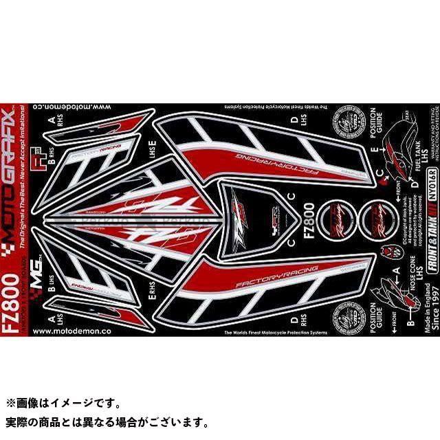 MOTOGRAFIX FZ8 ドレスアップ・カバー ボディパッド Front ヤマハ NY016R モトグラフィックス
