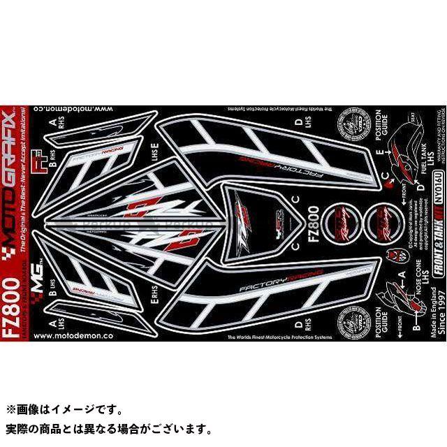 【エントリーで最大P21倍】MOTOGRAFIX FZ8 ドレスアップ・カバー ボディパッド Front ヤマハ タイプ:NY016U モトグラフィックス