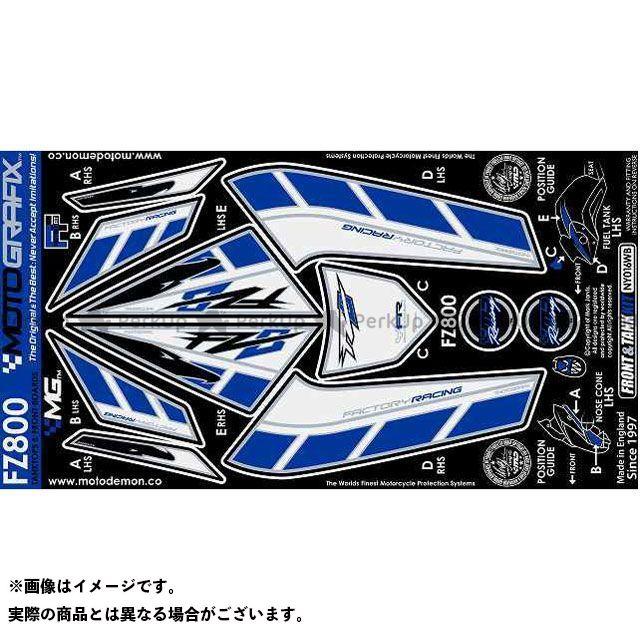【エントリーで最大P21倍】MOTOGRAFIX FZ8 ドレスアップ・カバー ボディパッド Front ヤマハ タイプ:NY016WB モトグラフィックス