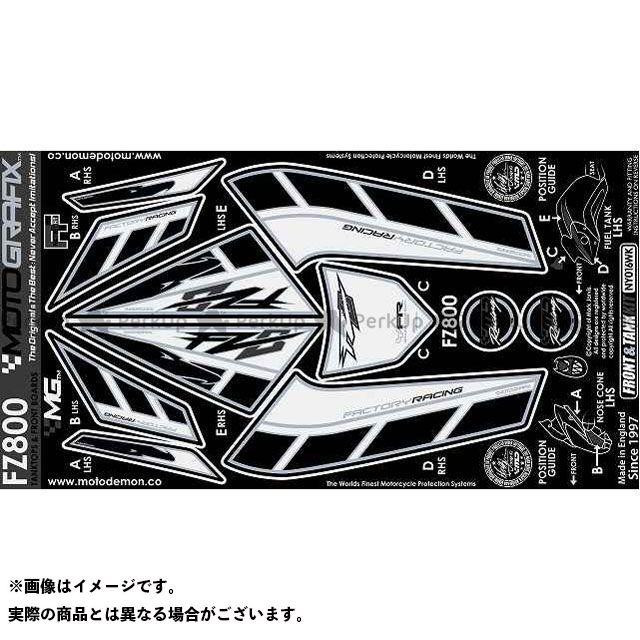 MOTOGRAFIX FZ8 ドレスアップ・カバー ボディパッド Front ヤマハ タイプ:NY016WK モトグラフィックス