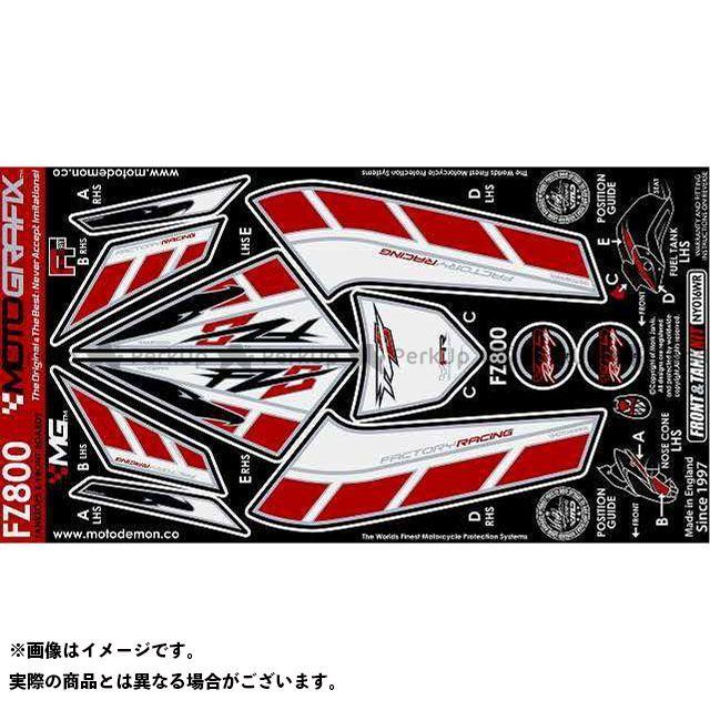 【エントリーで最大P21倍】MOTOGRAFIX FZ8 ドレスアップ・カバー ボディパッド Front ヤマハ タイプ:NY016WR モトグラフィックス