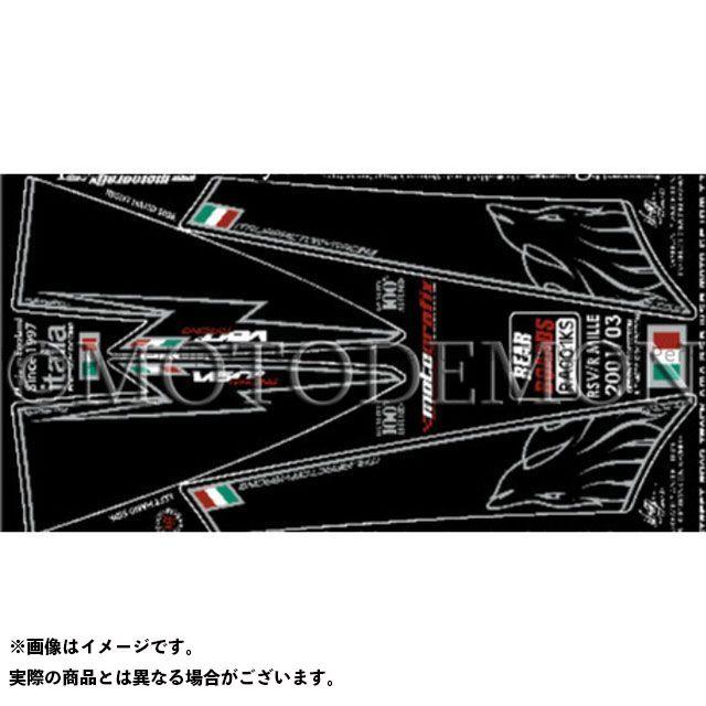 【エントリーで最大P21倍】MOTOGRAFIX RSV1000 RSV1000R ドレスアップ・カバー ボディパッド Rear アプリリア タイプ:RA001KS モトグラフィックス