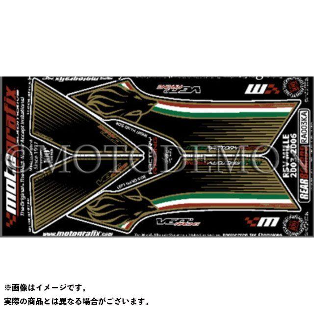 【エントリーで最大P21倍】MOTOGRAFIX RSV1000Rファクトリー ドレスアップ・カバー ボディパッド Rear アプリリア タイプ:RA003KA モトグラフィックス