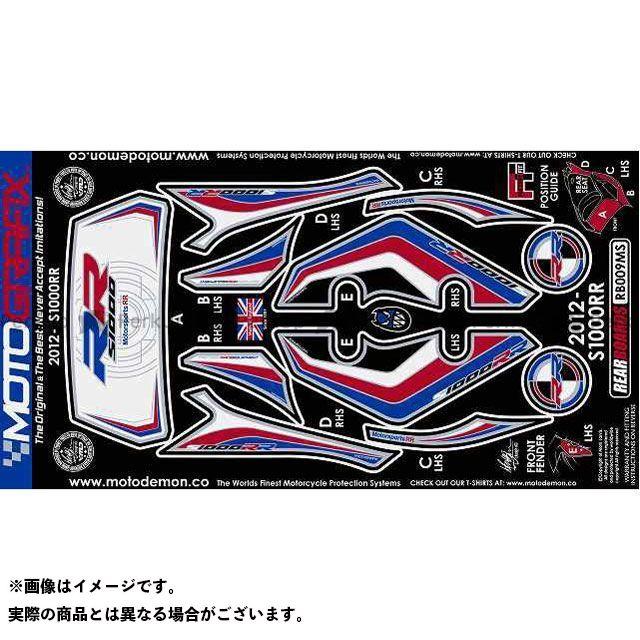 【エントリーで最大P21倍】MOTOGRAFIX S1000RR ドレスアップ・カバー ボディパッド Rear BMW タイプ:RB009MS モトグラフィックス
