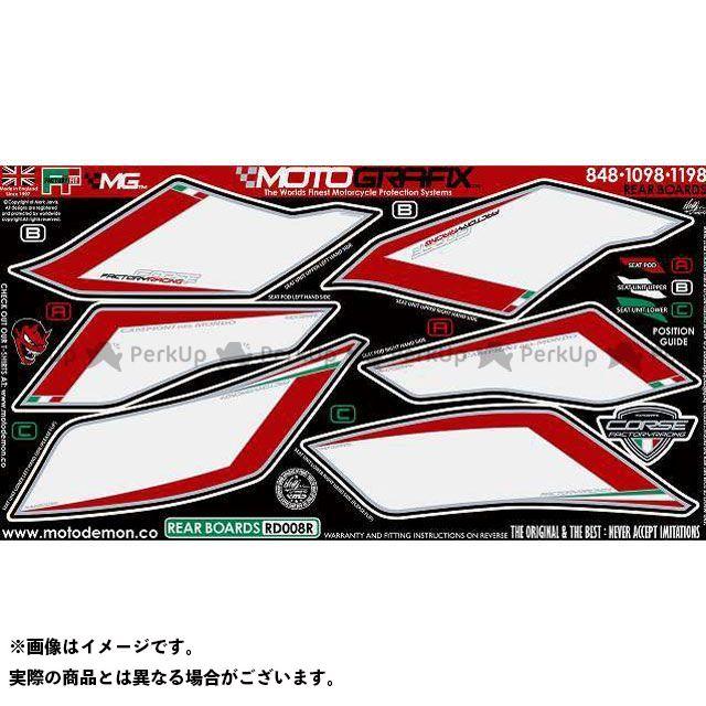 【エントリーで最大P21倍】MOTOGRAFIX 1098 1198 848 ドレスアップ・カバー ボディパッド Rear ドゥカティ タイプ:RD008R モトグラフィックス