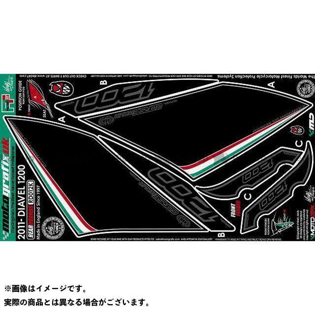 MOTOGRAFIX ディアベル ドレスアップ・カバー ボディパッド Rear&Front Fender ドゥカティ タイプ:RD012K モトグラフィックス