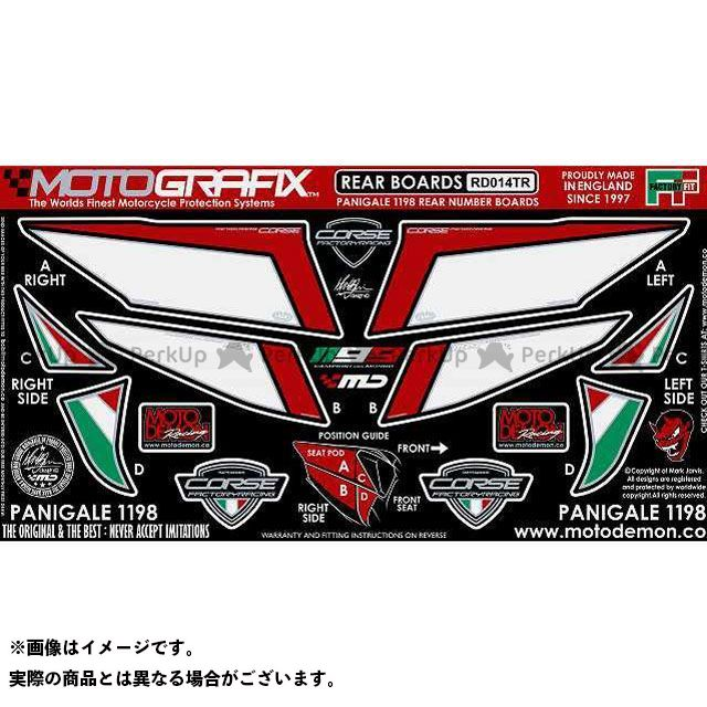 【エントリーで最大P21倍】MOTOGRAFIX 1199パニガーレ ドレスアップ・カバー ボディパッド Rear ドゥカティ タイプ:RD014TR モトグラフィックス