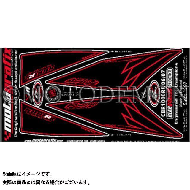 【エントリーで最大P21倍】MOTOGRAFIX CBR1000RRファイヤーブレード ドレスアップ・カバー ボディパッド Rear ホンダ タイプ:RH007KR モトグラフィックス
