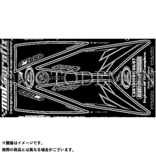 【エントリーで最大P21倍】MOTOGRAFIX CBR1000RRファイヤーブレード ドレスアップ・カバー ボディパッド Rear ホンダ タイプ:RH007KS モトグラフィックス