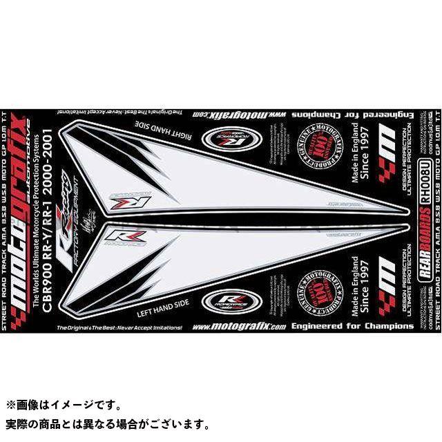 【エントリーで最大P21倍】MOTOGRAFIX CBR900RRファイヤーブレード ドレスアップ・カバー RH008U ボディパッド Rear ホンダ モトグラフィックス