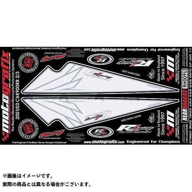 【エントリーで最大P21倍】MOTOGRAFIX CBR900RRファイヤーブレード ドレスアップ・カバー RH009U ボディパッド Rear ホンダ モトグラフィックス