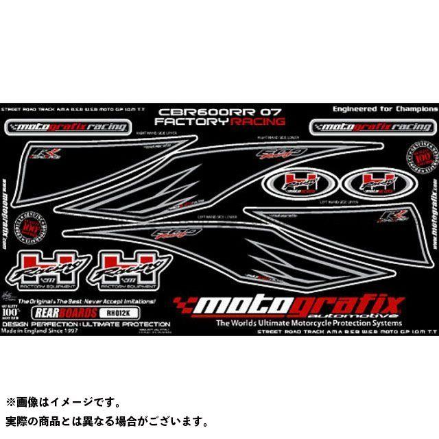 【エントリーで最大P21倍】MOTOGRAFIX CBR600RR ドレスアップ・カバー ボディパッド Rear ホンダ タイプ:RH012K モトグラフィックス