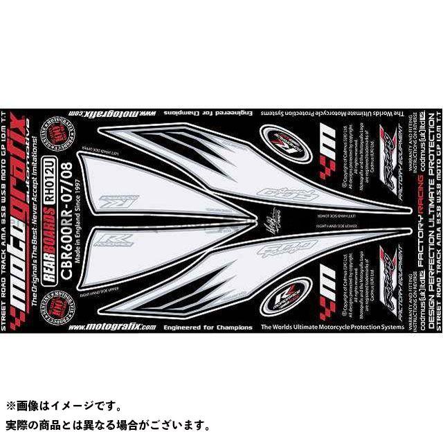 【エントリーで最大P21倍】MOTOGRAFIX CBR600RR ドレスアップ・カバー ボディパッド Rear ホンダ タイプ:RH012U モトグラフィックス