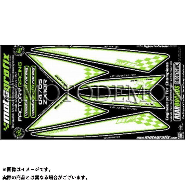 【エントリーで最大P21倍】MOTOGRAFIX ニンジャZX-10R ドレスアップ・カバー ボディパッド Rear カワサキ タイプ:RK007GWE モトグラフィックス