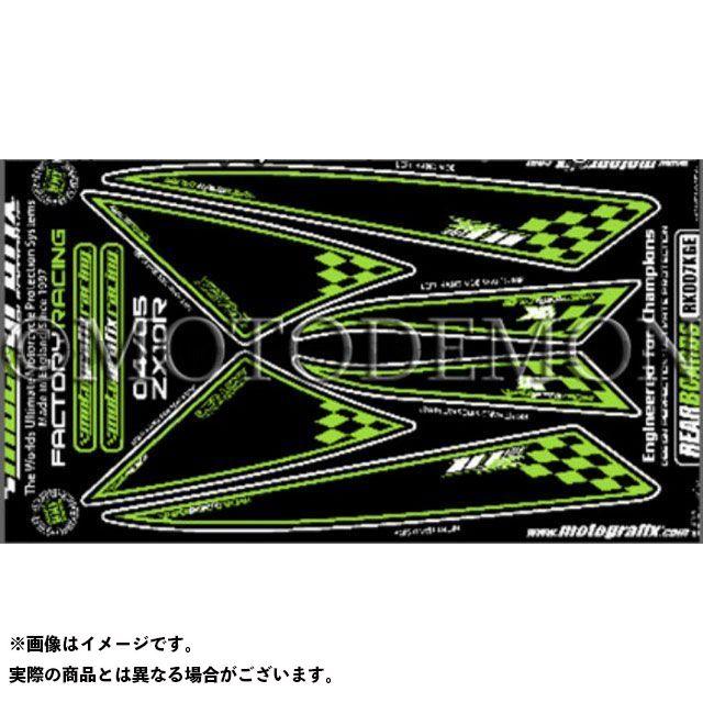 【エントリーで最大P21倍】MOTOGRAFIX ニンジャZX-10R ドレスアップ・カバー ボディパッド Rear カワサキ タイプ:RK007KGE モトグラフィックス