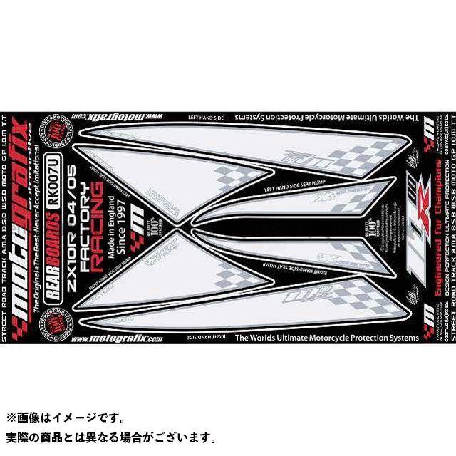 【エントリーで最大P21倍】MOTOGRAFIX ニンジャZX-10R ドレスアップ・カバー ボディパッド Rear カワサキ タイプ:RK007U モトグラフィックス