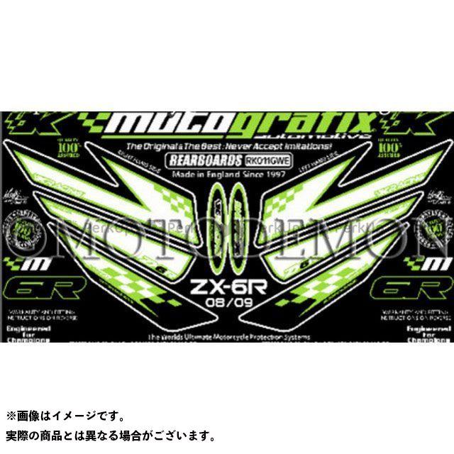 MOTOGRAFIX ニンジャZX-6R ドレスアップ・カバー ボディパッド Rear カワサキ タイプ:RK011GWE モトグラフィックス