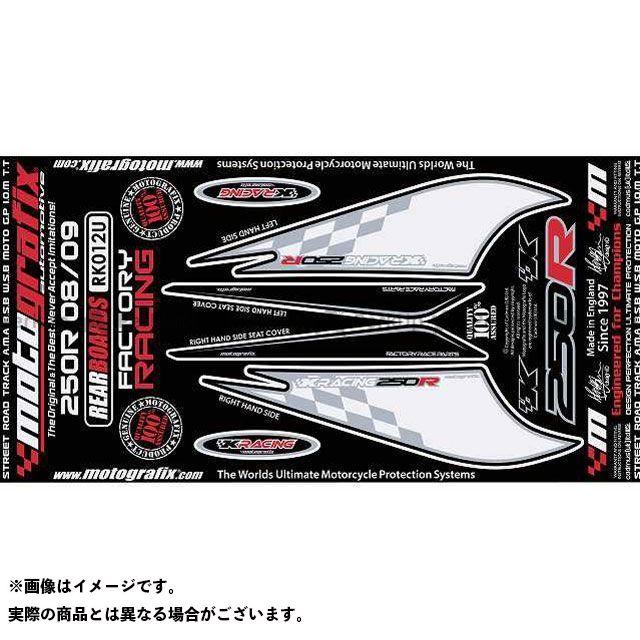 MOTOGRAFIX ニンジャ250R ドレスアップ・カバー RK012U ボディパッド Rear カワサキ モトグラフィックス