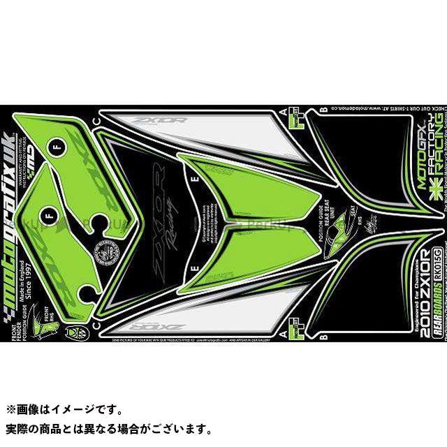 【エントリーで最大P21倍】MOTOGRAFIX ニンジャZX-10R ドレスアップ・カバー ボディパッド Rear カワサキ タイプ:RK015G モトグラフィックス