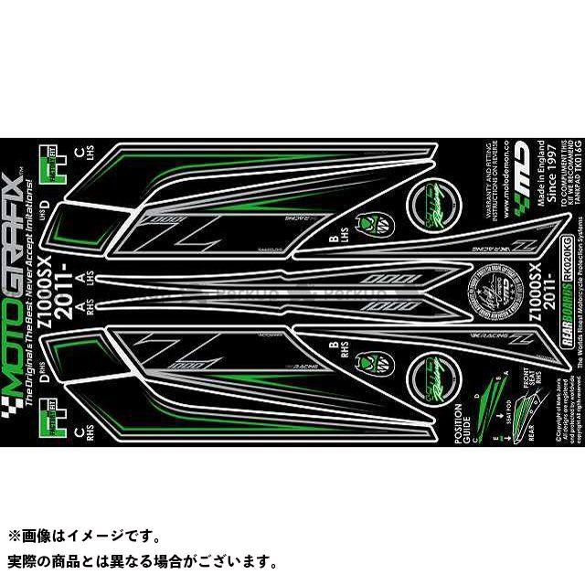 【エントリーで最大P21倍】MOTOGRAFIX ニンジャ1000・Z1000SX ドレスアップ・カバー ボディパッド Rear カワサキ タイプ:RK020KG モトグラフィックス