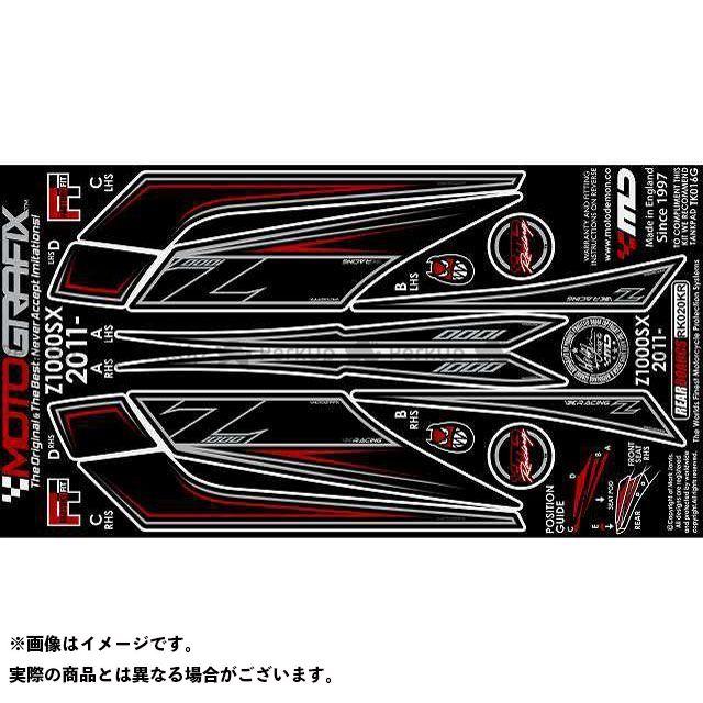 MOTOGRAFIX ニンジャ1000・Z1000SX ドレスアップ・カバー ボディパッド Rear カワサキ タイプ:RK020KR モトグラフィックス