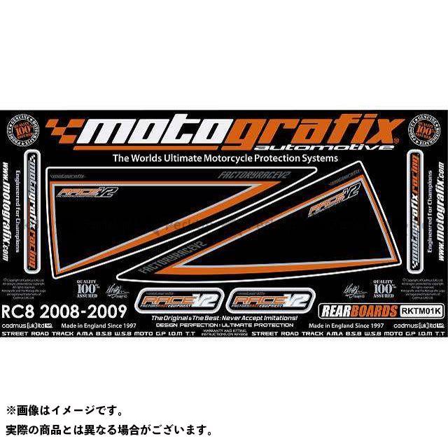 【エントリーで最大P21倍】MOTOGRAFIX 1190 RC8 ドレスアップ・カバー RKTM01K ボディパッド Rear KTM モトグラフィックス