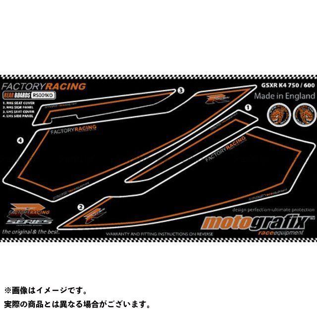 【エントリーで最大P21倍】MOTOGRAFIX GSX-R600 GSX-R750 ドレスアップ・カバー ボディパッド Rear スズキ タイプ:RS001KO モトグラフィックス