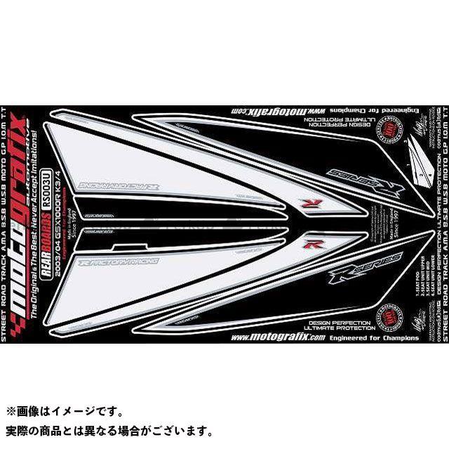 MOTOGRAFIX GSX-R1000 ドレスアップ・カバー RS003U ボディパッド Rear スズキ モトグラフィックス