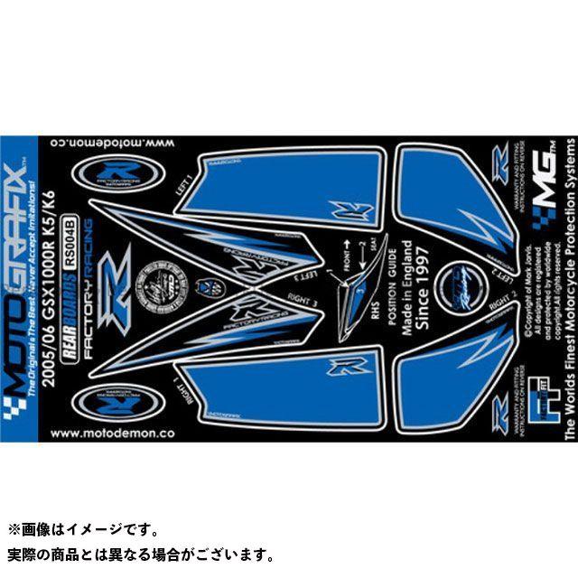 【エントリーで最大P21倍】MOTOGRAFIX GSX-R1000 ドレスアップ・カバー ボディパッド Rear スズキ タイプ:RS004B モトグラフィックス