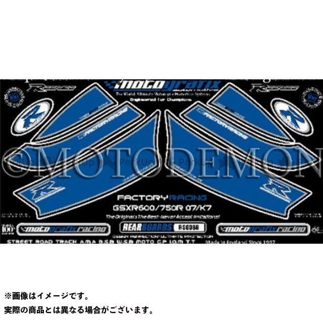 【エントリーで最大P21倍】MOTOGRAFIX GSX-R600 GSX-R750 ドレスアップ・カバー ボディパッド Rear スズキ タイプ:RS008B モトグラフィックス
