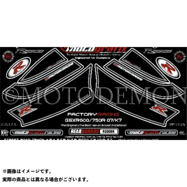 【エントリーで最大P21倍】MOTOGRAFIX GSX-R600 GSX-R750 ドレスアップ・カバー ボディパッド Rear スズキ タイプ:RS008K モトグラフィックス