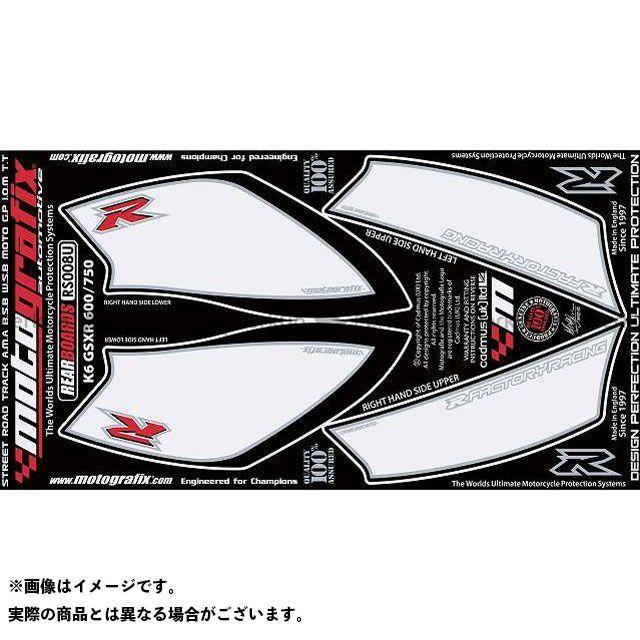MOTOGRAFIX GSX-R600 GSX-R750 ドレスアップ・カバー ボディパッド Rear スズキ RS008U モトグラフィックス