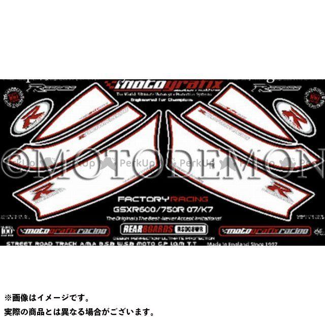 【エントリーで最大P21倍】MOTOGRAFIX GSX-R600 GSX-R750 ドレスアップ・カバー ボディパッド Rear スズキ タイプ:RS008WR モトグラフィックス
