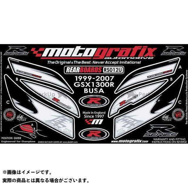 【エントリーで最大P21倍】MOTOGRAFIX 隼 ハヤブサ ドレスアップ・カバー RS012U ボディパッド Rear スズキ モトグラフィックス