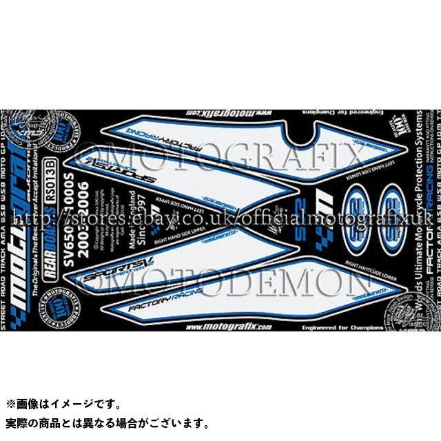 MOTOGRAFIX SV1000S ドレスアップ・カバー ボディパッド Rear スズキ タイプ:RS013B モトグラフィックス