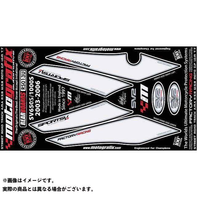 【エントリーで最大P21倍】MOTOGRAFIX SV1000S ドレスアップ・カバー ボディパッド Rear スズキ タイプ:RS013U モトグラフィックス