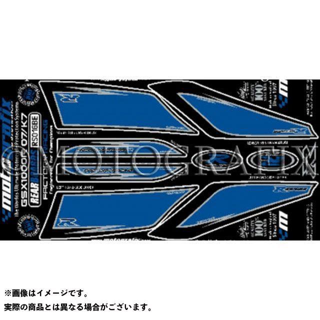 MOTOGRAFIX GSX-R1000 ドレスアップ・カバー ボディパッド Rear スズキ タイプ:RS016B モトグラフィックス