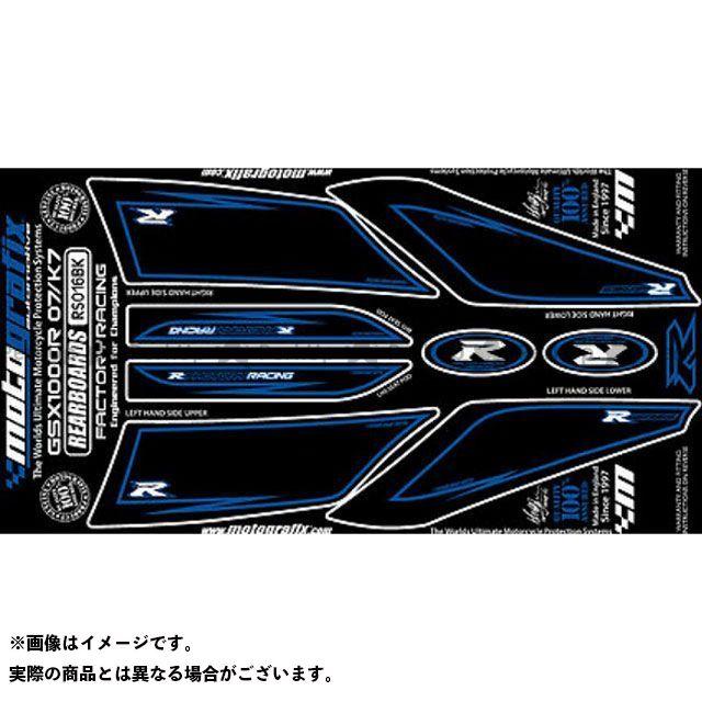 MOTOGRAFIX GSX-R1000 ドレスアップ・カバー ボディパッド Rear スズキ タイプ:RS016BK モトグラフィックス