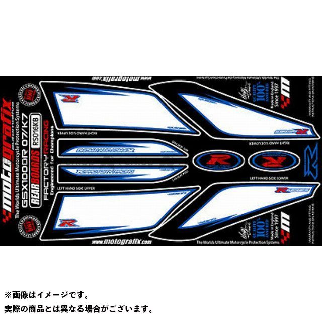 【エントリーで最大P21倍】MOTOGRAFIX GSX-R1000 ドレスアップ・カバー ボディパッド Rear スズキ タイプ:RS016KB モトグラフィックス