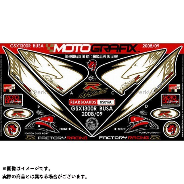 MOTOGRAFIX 隼 ハヤブサ ドレスアップ・カバー ボディパッド Rear スズキ タイプ:RS017A モトグラフィックス