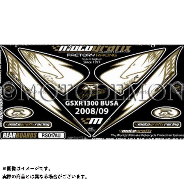 MOTOGRAFIX 隼 ハヤブサ ドレスアップ・カバー ボディパッド Rear スズキ RS017AU モトグラフィックス