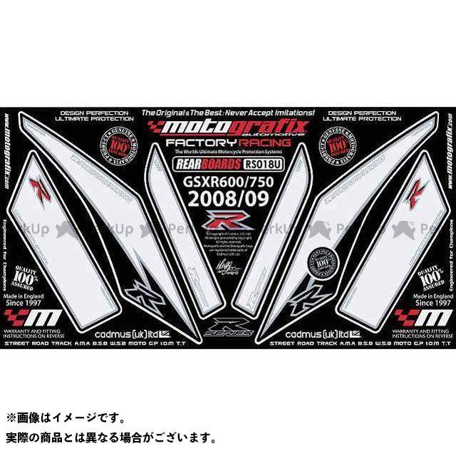 【エントリーで最大P21倍】MOTOGRAFIX GSX-R600 GSX-R750 ドレスアップ・カバー ボディパッド Rear スズキ タイプ:RS018U モトグラフィックス