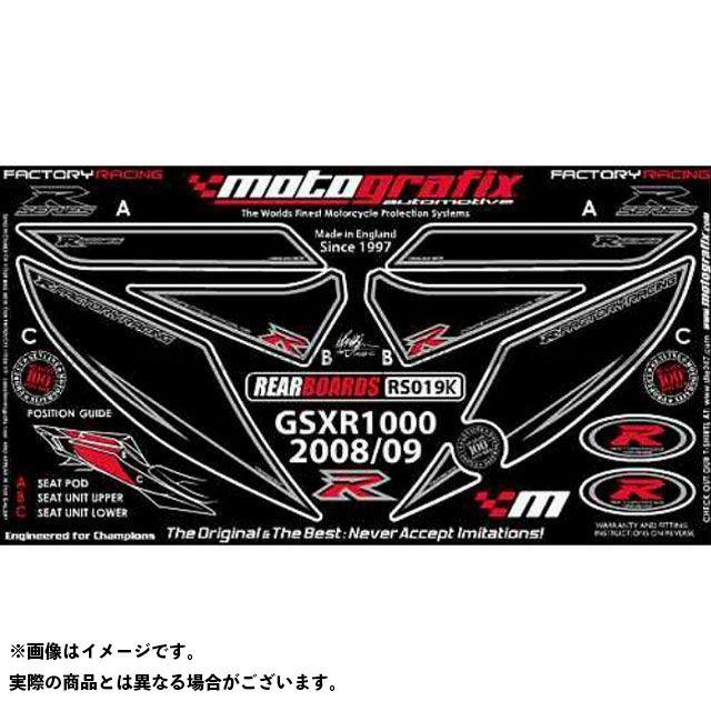 MOTOGRAFIX GSX-R1000 GSX-R600 GSX-R750 ドレスアップ・カバー ボディパッド Rear スズキ RS019K モトグラフィックス