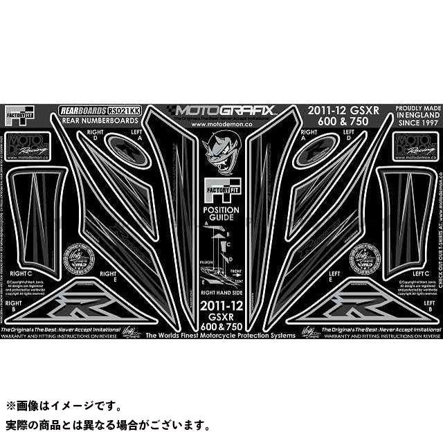 MOTOGRAFIX GSX-R600 GSX-R750 ドレスアップ・カバー ボディパッド Rear スズキ タイプ:RS021KK モトグラフィックス